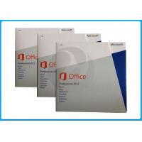 Buy cheap Microsoft Office 2013 Retail Box DVD Online Activation For Desktop / Laptop from wholesalers