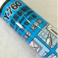 Buy cheap Middle Grade Fast Cure Glass Silicone Sealant  Sealing Thixotropy from wholesalers