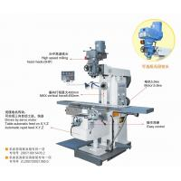 Buy cheap 3 Ways DRO Mill Drill Machine Semi Automatic With Table Feed And 550 Mm Arm Travel product