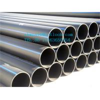 Buy cheap UHMW PE pipe with wear resistance from wholesalers