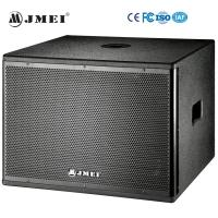 Buy cheap EV-12B/EV-15B,indoor bar karaoke system professional woofer speaker from wholesalers