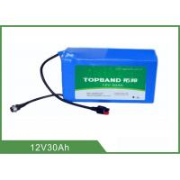 Buy cheap Lithium Iron Phosphate Battery  / LED Light Battery 12V 30Ah With PCM Protection from wholesalers