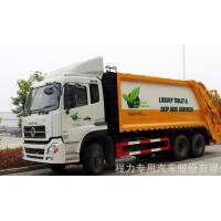 Buy cheap After the export of Dongfeng Shuangqiao 18-20 cubic compression garbage truck price from wholesalers
