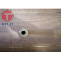 Buy cheap Tp316 304 Grade Stainless Steel Tube Thick Wall Cold Drawn For Mechanical from wholesalers