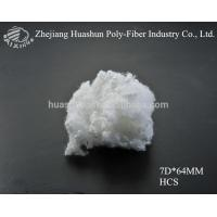 Buy cheap 7DX64MM HCS polyester staple fiber from wholesalers