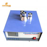 Buy cheap Digital Ultrasonic Cleaner Generator , 28KHz High Frequency Cleaning Generator from wholesalers