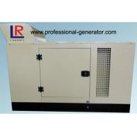 Buy cheap AVR Brushless 10kw Wood Gas Generator Automatic Control Low Noise with Wood Pellet from wholesalers