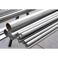 Buy cheap 3m - 6m G 4308 ASME 420 aluminum and stainless 16mm steel rounds bar rod stock from wholesalers