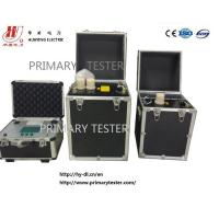 Buy cheap Very Low Frequency Cable Tester VLF Cable Tester70 KV product