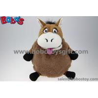 Buy cheap 15.8Funny Tan Donkey Baby Travel Bag Plush Kids Backpack as Baby Gift Bos-1222 from wholesalers
