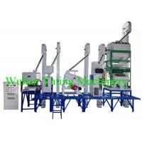 Buy cheap Professional Automatic Rice Mill Plant In Non Integrated Type ISO Certification from wholesalers