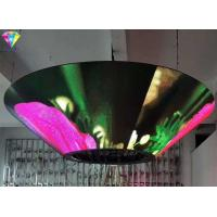 Buy cheap P4mm Indoor Creative LED Display Funnel - Shaped LED Display 110V-240V from wholesalers