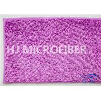 Buy cheap Non-Slip Purple Microfiber Mat For Home Use , Microfiber Bath Mat from wholesalers