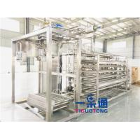 Buy cheap Aseptic Sterilizer & Monoblock Automatic Liquid Filling Machine Easy To Install product