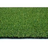 Buy cheap Forever green artificial grass from wholesalers