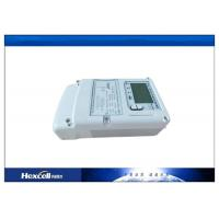 Buy cheap Smart Three Phase Electronic Energy Meter GPRS with AMI AMR System from wholesalers