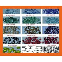 Buy cheap Colorful Glass Beads for Decoration from wholesalers