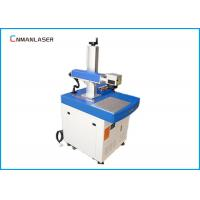Buy cheap 650mm Ruler Shaft Diode Metal Laser Marking Systems 20W 30W 20KHz ~ 100KHz from wholesalers