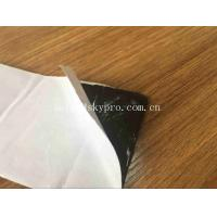 Buy cheap Outdoor Surface Molded Rubber Products Rubber Sheet Roll Excellent corrosion , 1mm Thickness from wholesalers