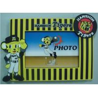 Buy cheap custom Tiger design picture frame from wholesalers