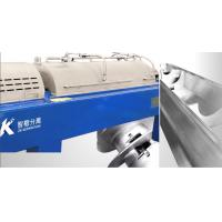Buy cheap Medicine Health Grade 2 Phase Separation Centrifuge Full - Automatic Cleaning System from wholesalers
