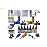 Buy cheap 2 Pcs Dragonfly Tattoo Equipment Apprentice Starter Tattoo Kits With DVD Training from wholesalers