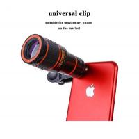 Buy cheap 2018 gadgets 12x optical telescope zoom lens for cell phone/Mobile phone from wholesalers
