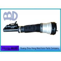 Buy cheap S320 S350 S400 Mercedes Benz Air Suspension 220320511360 220320511380 from wholesalers