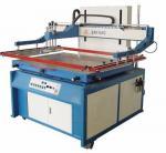 Buy cheap CNC Quarter Flat Screen Printing Machine from wholesalers
