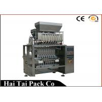 Buy cheap Pillow Bag 5g - 10g Granule Packing Machine , Food Packaging Machinery Sugar Paper from wholesalers