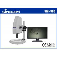 Buy cheap Fixed telecentric lens Integrated USB Video Microscope System Measurement software from wholesalers