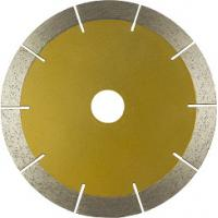 Buy cheap Marble cut diamond circular saw blade from wholesalers
