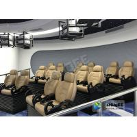 Buy cheap SGS Certificate 5D Movie Theater Experience With Simulator System For Entertainm from wholesalers