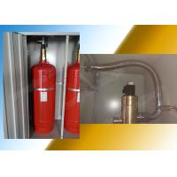 Buy cheap 2.5Mpa Fire Suppression System Fm200 120L Single Cabinet Type from wholesalers