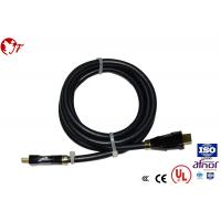 Buy cheap hdmi to serial cable from wholesalers