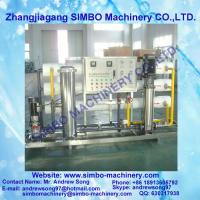 Buy cheap water treatment plant with price from wholesalers