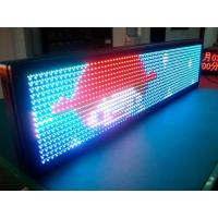 Buy cheap LED display from wholesalers