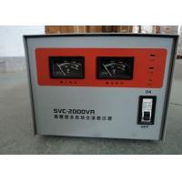 High Power Automatic Voltage Regulator