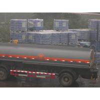 Buy cheap Soluble Ammonium Hydroxide For Fertilizer , Ammonia Water CAS 7664-41-7 from wholesalers