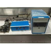 Buy cheap Enhancing Production Rate Ultrasonic Welding Machine For Nonwoven By 35Khz Ultrasonic Sealing Technology\ product