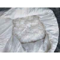 Buy cheap caustic soda flakes/caustic soda pearls/caustic soda solid/NaOH flakes 99% purity for making soap from wholesalers