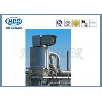 Buy cheap Steel Single High Efficiency Cyclone Dust Collector , Industrial Cyclone Dust Collector from Wholesalers