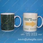 Buy cheap Color Changing Mug,Porcelain Mug,Super White Porcelain from wholesalers