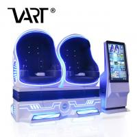Buy cheap Interactive realistic 9D Virtual Reality Equipment , 2 Seats 360 Degree 9D VR Egg Cinema from wholesalers