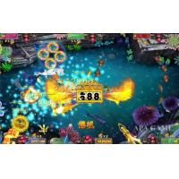 Buy cheap Taoist Priest Play Catching Fish Games / Leopard Strike Ocean King Fish Game from wholesalers