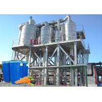 Buy cheap Industrial Carrot Processing Line /  Energy Saving Fruit Puree Processing Line from wholesalers
