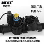 Buy cheap Deep Rust-proof Sensor Toilet Flush Valve Toilet Flush System For Hotel / Bathroom from wholesalers