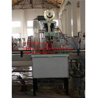 Buy cheap automatic glass bottle crown capping machine from wholesalers