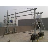 Buy cheap Aluminum temporary gondola / glass cleaning machine / suspended scaffolding  factory from wholesalers