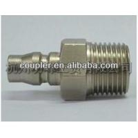 Buy cheap nitto coupler with male thread from wholesalers